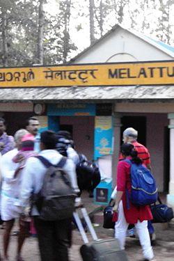 Rimi, Melattoor, Malappuram