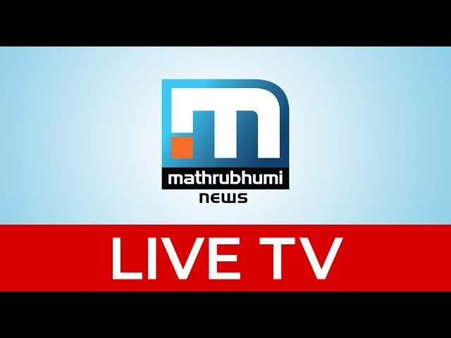 Mathrubhumi News
