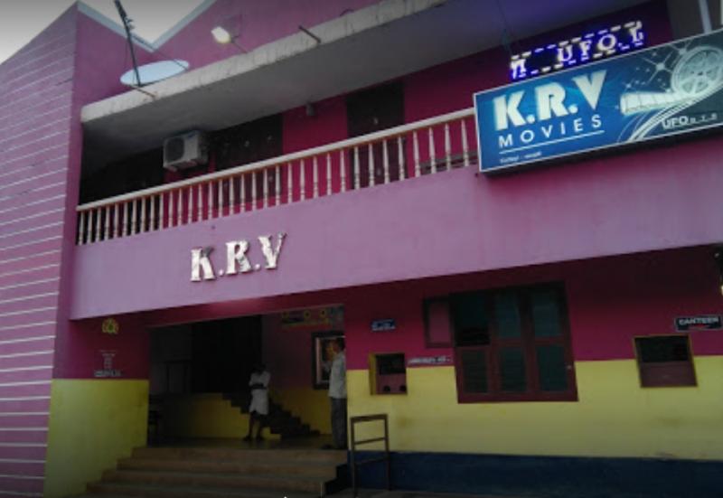 KRV Movies, Ayyappankaavu, Kottayi